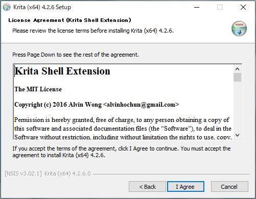 「Krita Shell Extension」のライセンス条項の確認