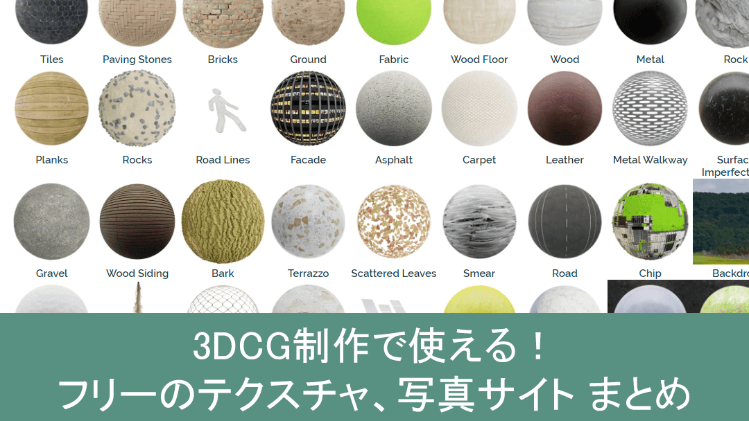cg-textures-free-site