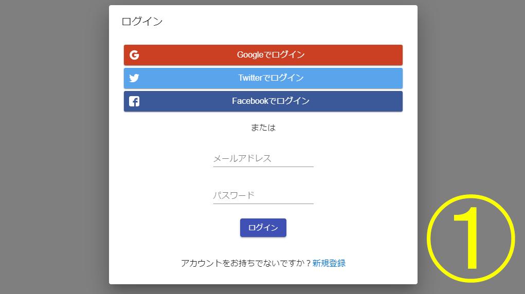 react-login-form-tutorial1