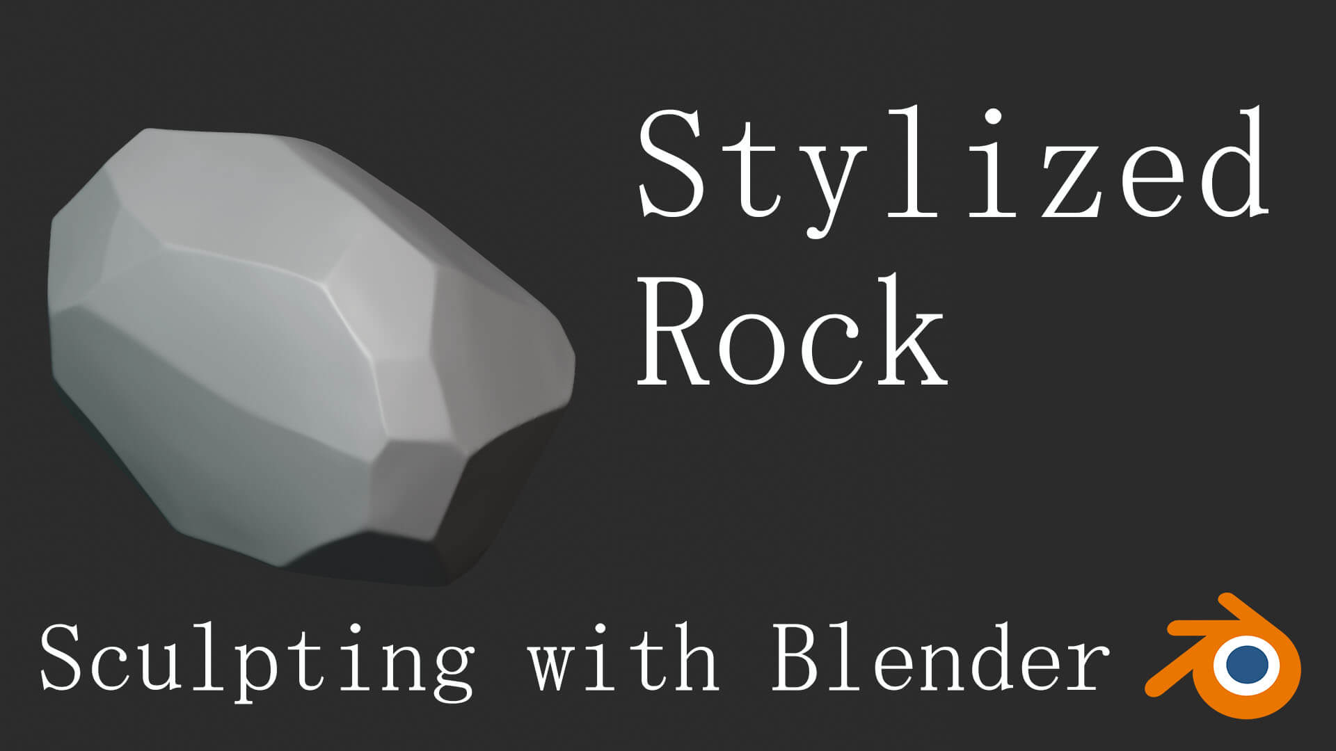 無料で使えるBlenderとQuixel、UE4を使ったアセット構築【スカルプト編】